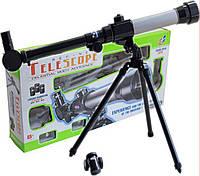 Телескоп с треногой «Звездочет», C2105