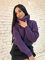 Модный Вязаный свитер с горлом, ФИОЛЕТОВЫЙ