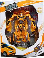"Робот""Желтый спорткар"", D622-E266"