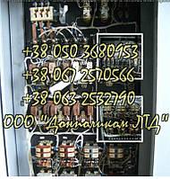 ДК-61 (ирак 656222.021-01, ирак 656222.043-10) крановые панели, фото 1