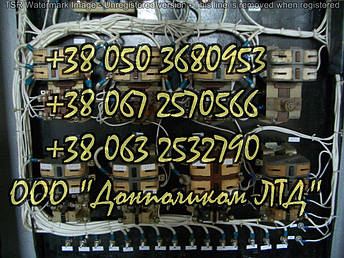 ДК-160 (ирак 656222.029-11) крановые панели передвижения, фото 2