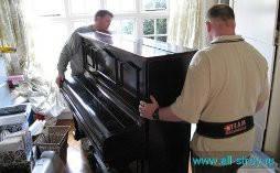Перевозки пианино в николаеве