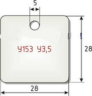 Кабельная бирка У153 У3,5(1000шт.)