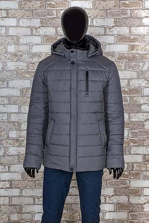 e9baab94af1 Зимняя куртка парка
