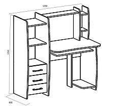 Стол компьютерный Лира, фото 3