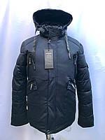 Зимняя мужская куртка (48-56)купить оптом