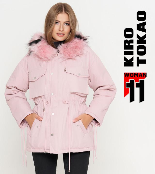 11 Киро Токао   Осенняя женская куртка 8812 розовая  продажа, цена в ... 427853eb3ea