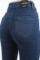 Джинсы женские с высокой посадкой/джинсы стрейчевые тёмно-синие/джинсы узкие/Amor 207