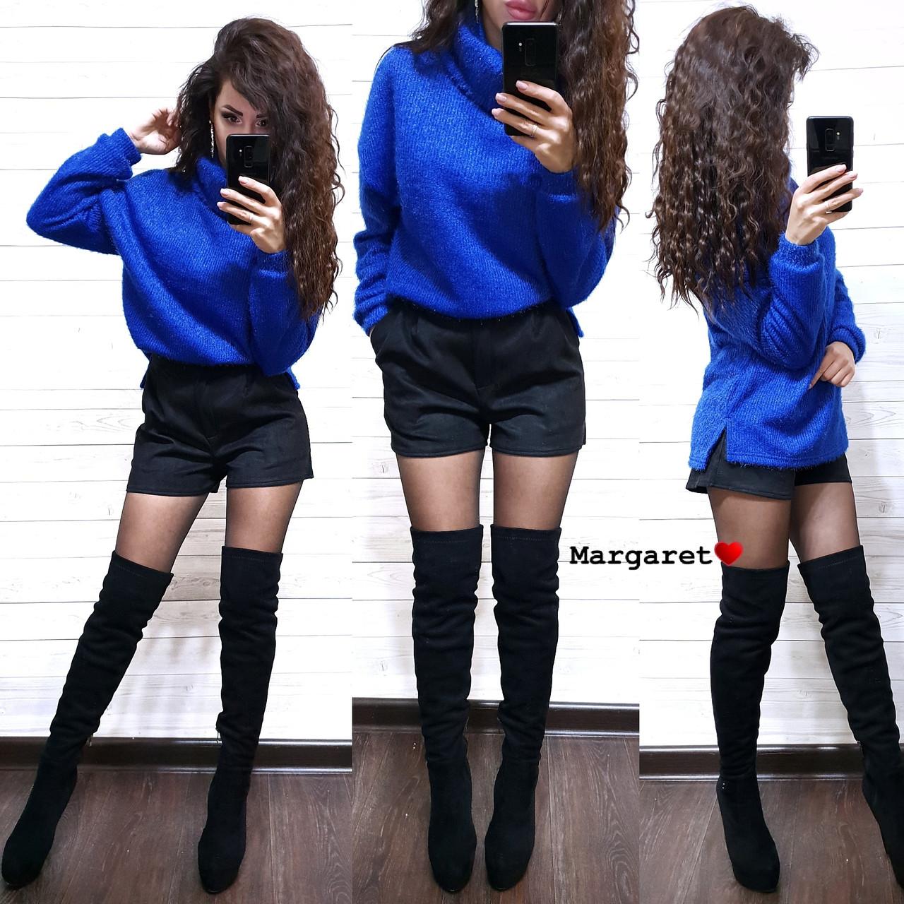 Тёплый ангоровый свитер с люрексом, размер единый 42-48