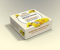 Натуральное мыло МАТЬ-И-МАЧЕХАс маслами ши, виноградных косточек, миндаля сладкого, макадамии.