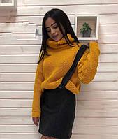 Модный Вязаный свитер с горлом, ГОРЧИЦА