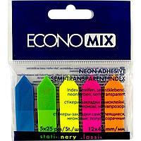 Стикеры-закладки Economix Е20946 Стрелки неоновые 5х25 шт.