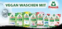 Продукция компании FROSCH - эко средства с Германии