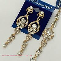 Комплект под золото вечерние серьги-гвоздики и браслет, высота 7,5 см. , фото 1