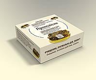 Натуральное мыло ПРОПОЛИСНОЕ с маслами какао, абрикосовых косточек, виноградных косточек, ши.