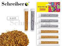 Блестки для декоративных работ в пластиковой тубе, 8 см, ЗОЛОТО и СЕРЕБРО, 6 туб в блистере (3+3) 8 гр в тубе