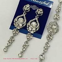 Комплект под серебро вечерние серьги-гвоздики и браслет, высота 7,5 см. , фото 1