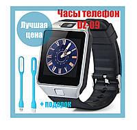 Умные Часы Samsung Smart Watch DZ09 телефон, камера, bluetooth