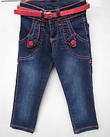 Джинсы для маленьких девочек 86-116 роста Пояс красный