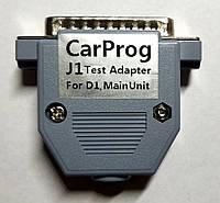 CarProg J1 адаптер для теста основного блока и D1 адаптера, фото 1