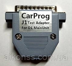 CarProg J1 адаптер для теста основного блока и D1 адаптера