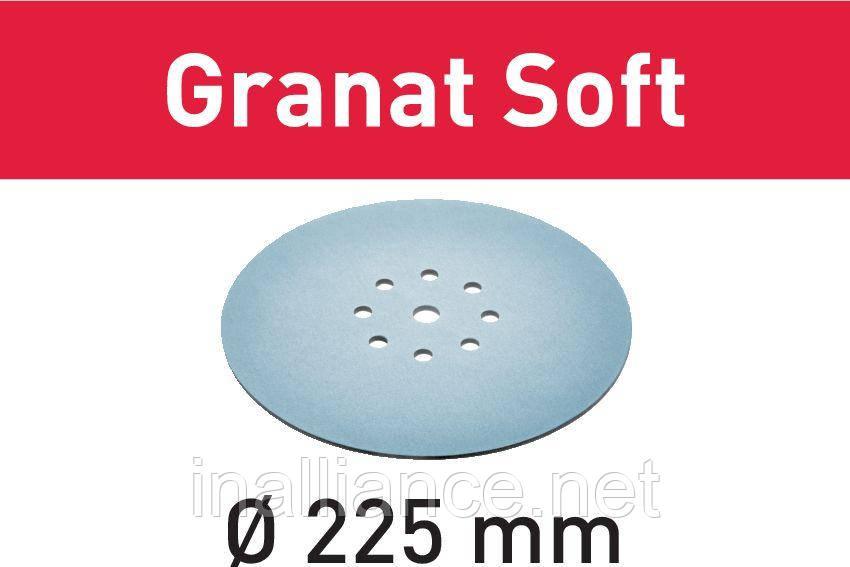 Шлифовальные круги STF D225 P100 GR S/25 Granat Soft Festool 204222