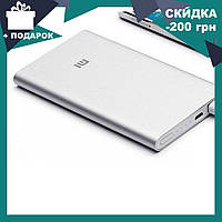 Павербанк Супер тонкий! Power Bank Xiaomi Mi Slim 12000 mAh (серый)