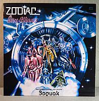 CD диск Зодиак -  Disco Alliance