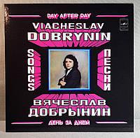 CD диск В'ячеслав Добринін – День За Днем, фото 1