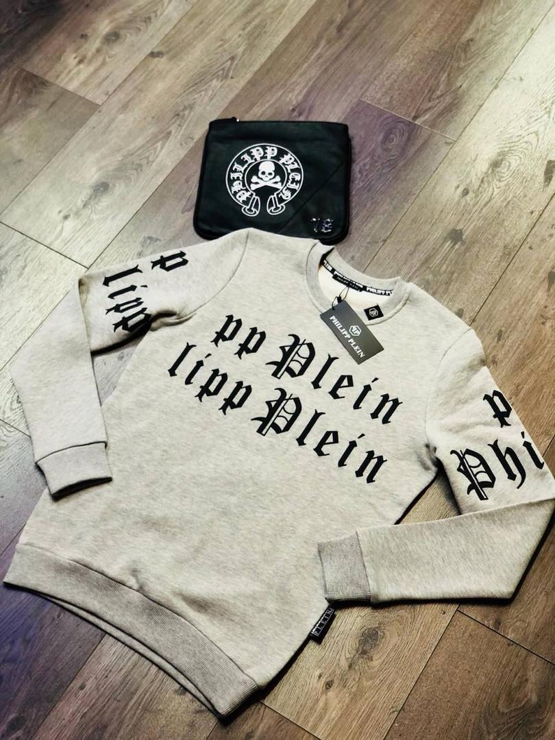 Свитшот стильный Philipp Plein серый топ реплика