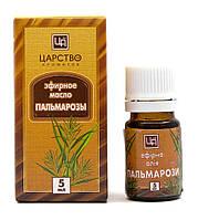Эфирное масло Пальмароза