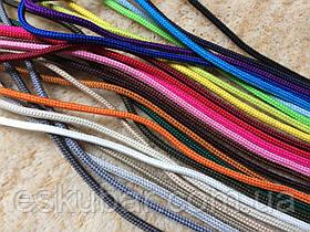 Шнурки для обуви тонкие цветные 50см