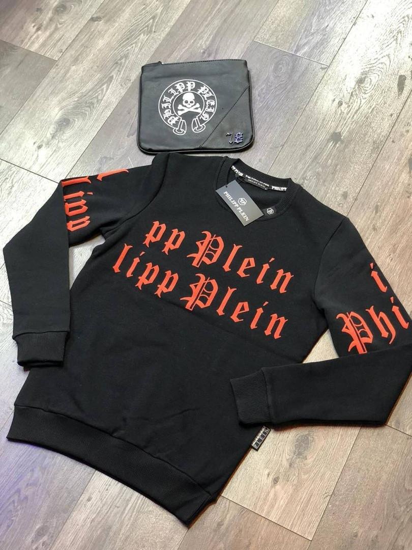 Свитшот стильный Philipp Plein черно-красный топ реплика