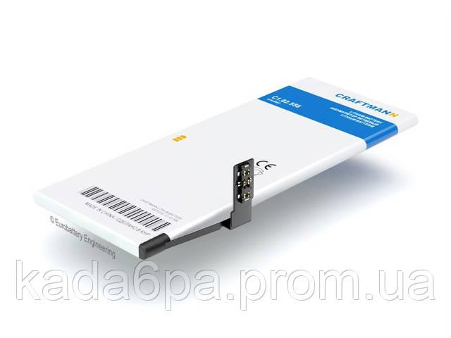 Аккумулятор Craftmann для iPhone 6 616-0807 1810mAh