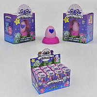 Яйцо сюрприз  Hatch Wizard с питомцем в коробке