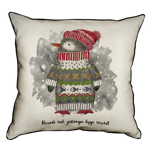 Подушка интерьерная из мешковины Нехай тобі завжди буде тепло! 45x45 см (45PHB_17NG028_SE)