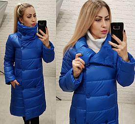 Куртка женская зимняя силикон 200 42; 44; 46; 48 р-ры