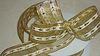 Лента декоративная 4 см золотистая \проволочный край двустороння