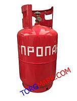Баллон газовый бытовой Novogas 27 литров (Беларусь)