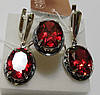 Комплект серебряный Империя с красным камнем