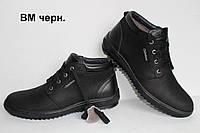 Зимние мужские кожаные ботинки Club Shoes