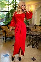 Платье нарядное на запах красное