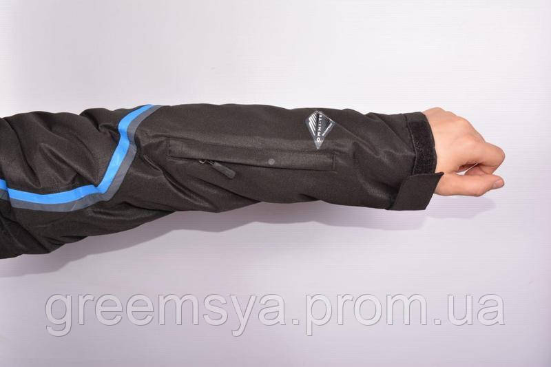 Columbia куртка мужская термо зимняя с функцией Omni-Tech. от S до Бат 2 ... 2d9560fbfca73
