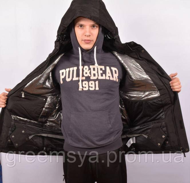 c34679f6c84 ... Columbia куртка мужская термо зимняя с функцией Omni-Tech. от S до Бат  5 ...