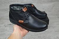 Зимние мужские ботинки Ecco черные кожаные (Реплика ААА+), фото 1