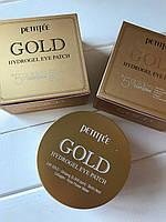 Гидрогелевые патчи для глаз с золотым комплексом 5 - petitfee gold