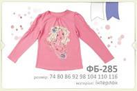 Красивая футболка для девочки р.80-116