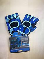 Перчатки спортивные без пальцев