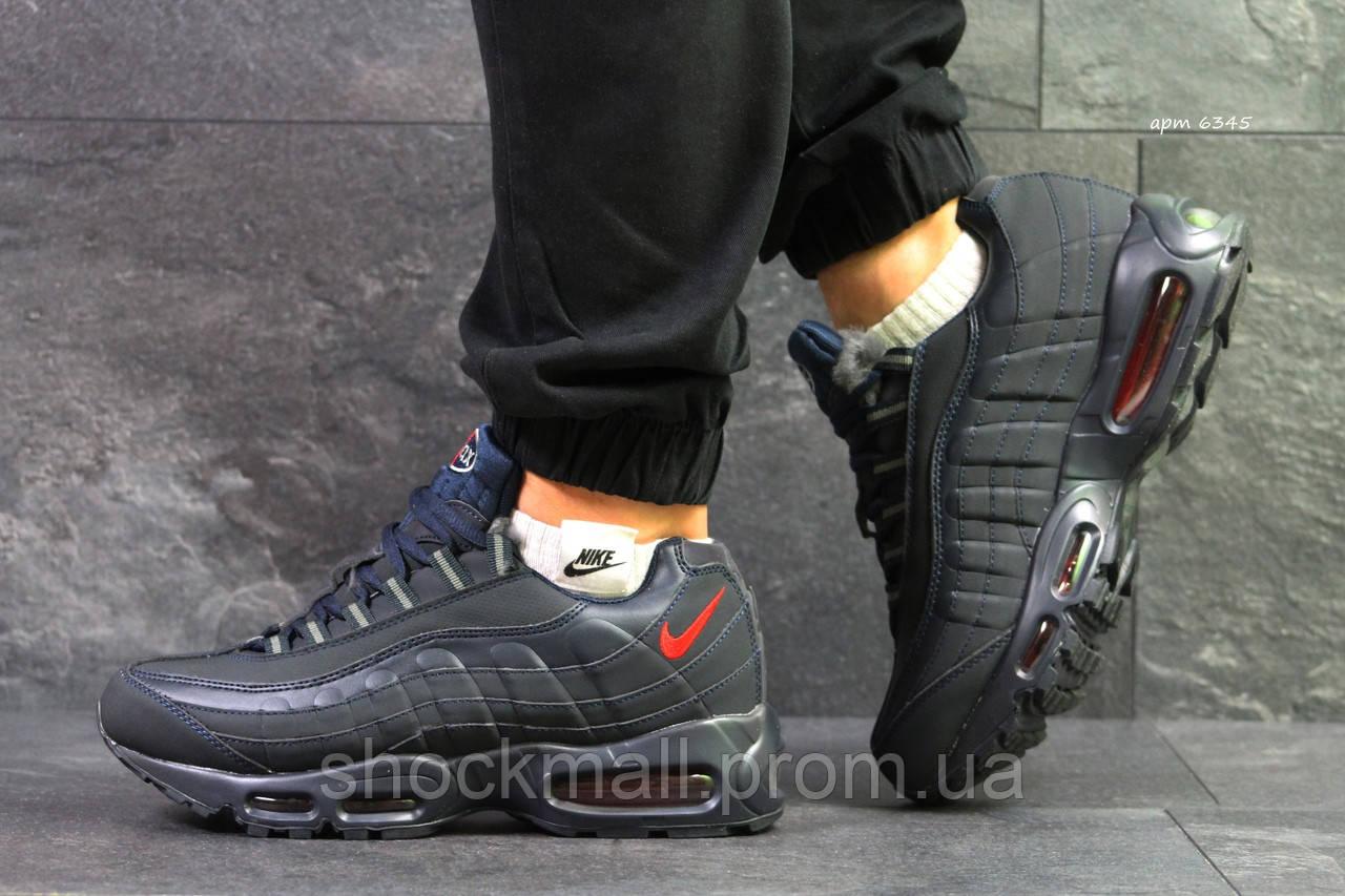 f70be0dc Кроссовки кожаные Nike Air Max 95 мужские зимние реплика - Интернет магазин  ShockMall в Киеве