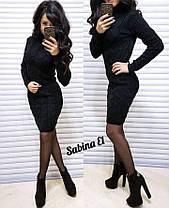 Вязанное тёплое платье под горло, размер единый 42-48, фото 2